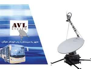 مدیریت ناوگان شهری با سیستم AVL