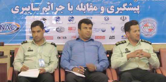 برگزاری اولین همایش کمیته پایش بازار سرویسهای ارتباطی و فناوری اطلاعات استان اصفهان