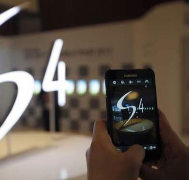 گوشی هوشمند Galaxy S4 Zoom