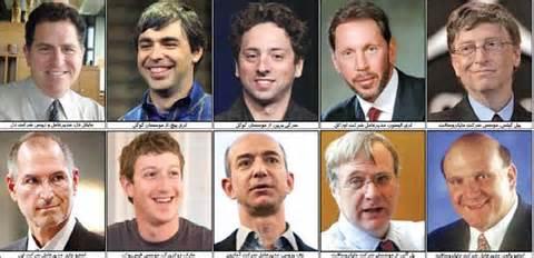 10 تن از ثروتمندترین مردان دنیای فناوری در سال 2013