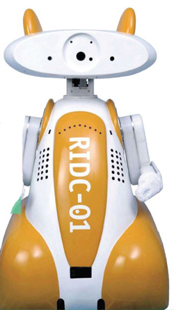 RIDC-01، خانم خانهدار