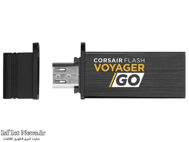 Corsair-Voyager-GO