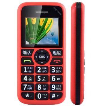 ارزان ترین موبایل دنیا: Daxian چینی با ۶ دلاری