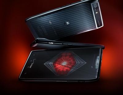 Motorola Droid Razer HP