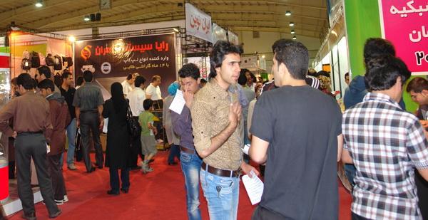 دومین نمایشگاه فروش رايانه وتجهيزات ديجيتال اصفهان