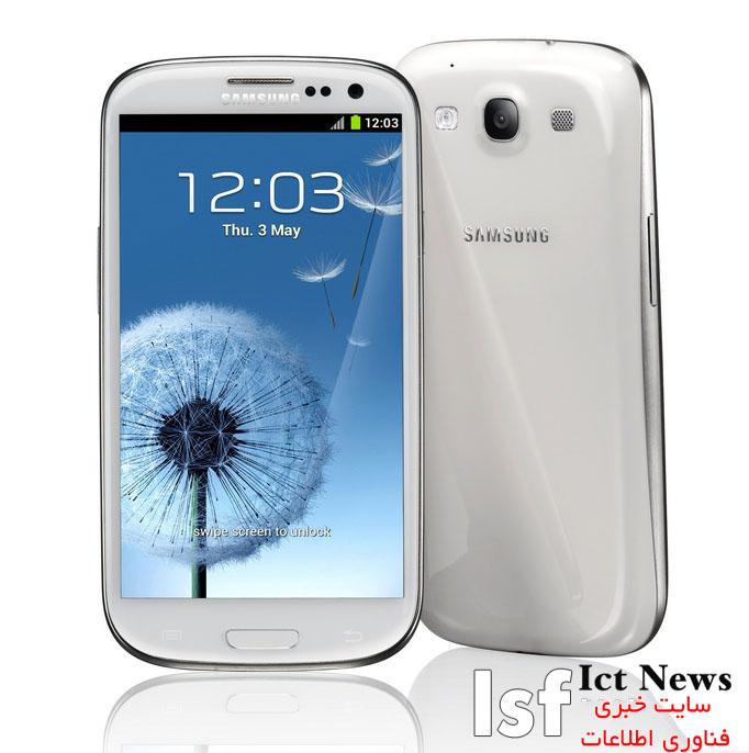 گوشیهای Samsung Galaxy S