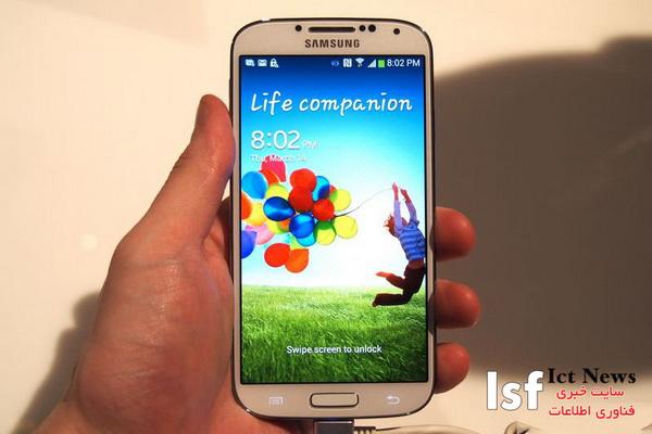 بررسی اختصاصی گوشی موبایل Samsung Galaxy S4