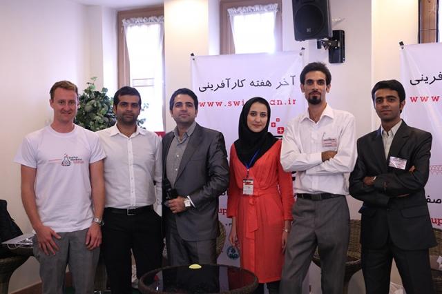 استارت آپ ویکند اصفهان