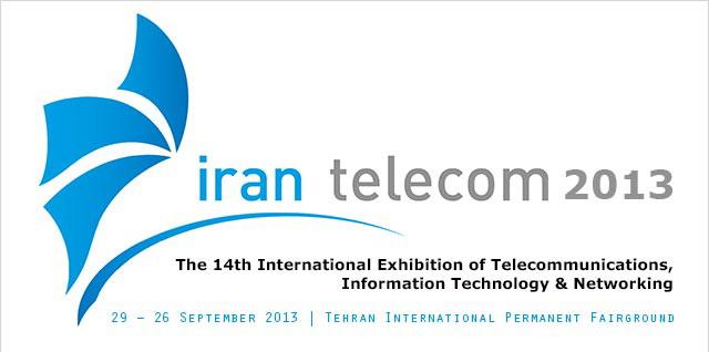 چهاردهمین نمایشگاه تلکام ایران