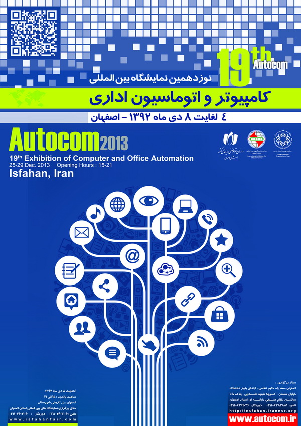 Final Poster of autocom