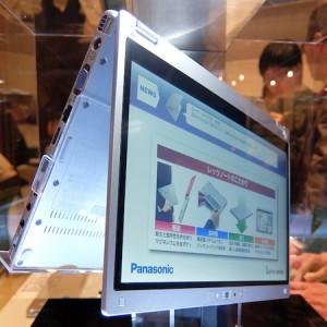 Panasonic-CF-MX3