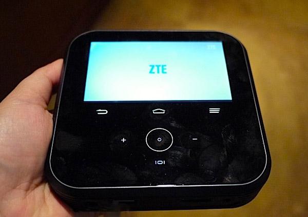 zte-projector-hotspot-1