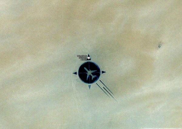 بنای یادبود پرواز ۷۷۲ در صحرایی در جنوب نیجر
