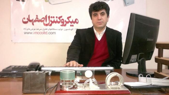 محمدرضا اطیابی  (2)
