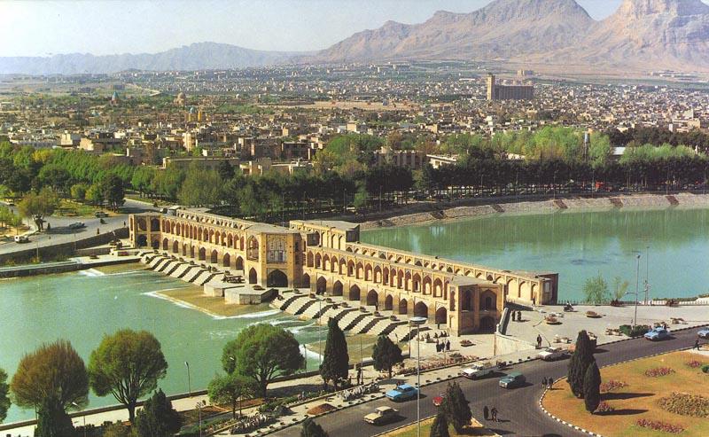 متولی IT استان اصفهان