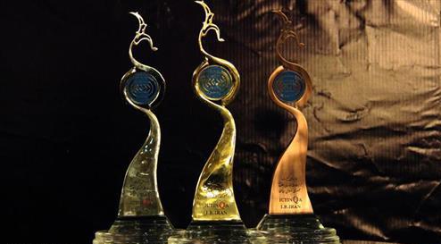 سومین دوره جایزه ملی کیفیت ارتباط و فناوری اطلاعات