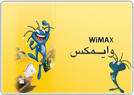 مودم وایمکس ایرانسل