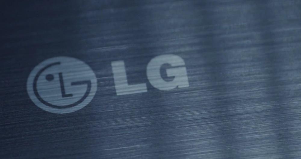 LG-G3-teaser3