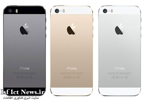 گرانترین محصولات اپل