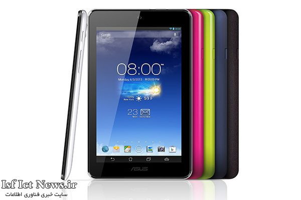 Asus-MeMO-Pad-HD-7-around-150-at-retailers