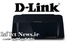 Dlink857