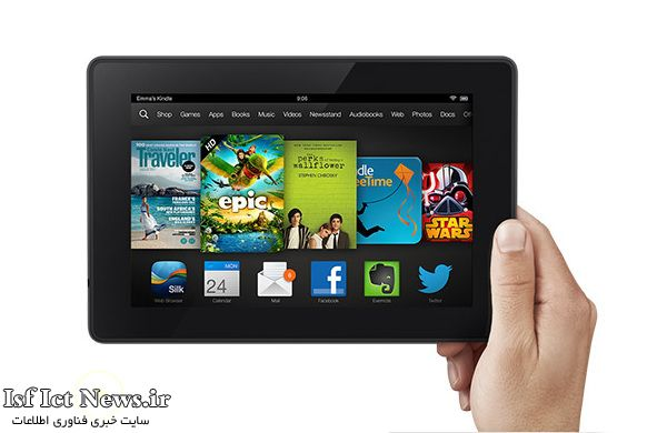 Kindle-Fire-HD-from-139