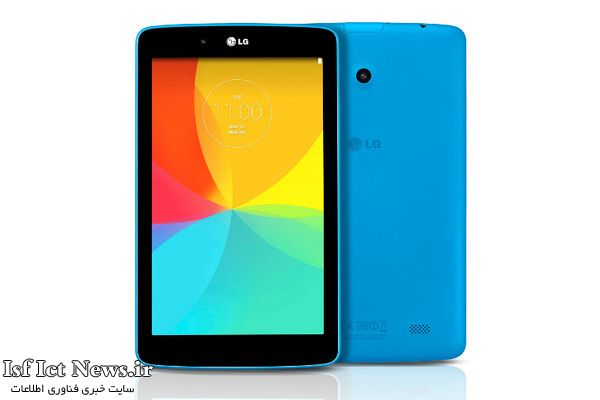 LG-G-Pad-7.0-around-149.99-at-retailers