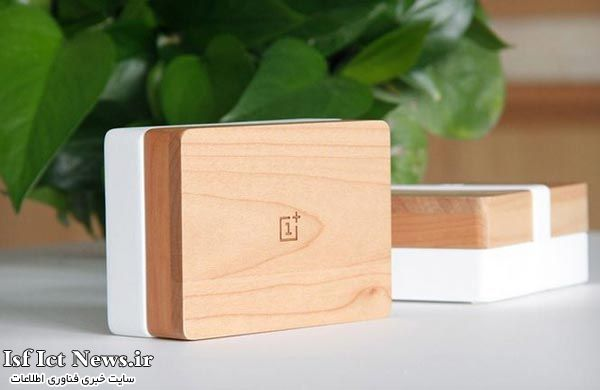 OnePlus-One-box
