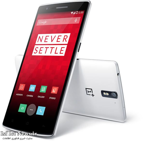 OnePlus-One-screen