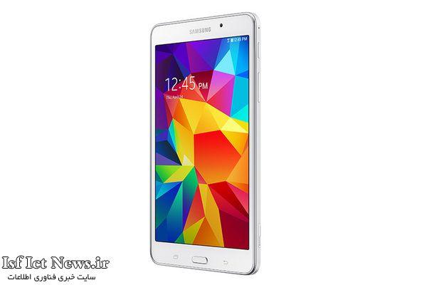 Samsung-Galaxy-Tab-4-7.0-199.99-MSRP
