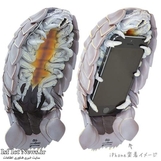 This-is-the-creepiest-iPhone-case-ever-2