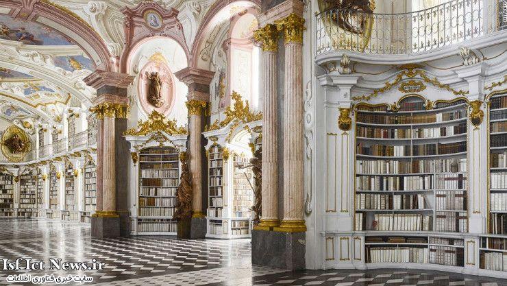 Top 10 Libraries-Admont