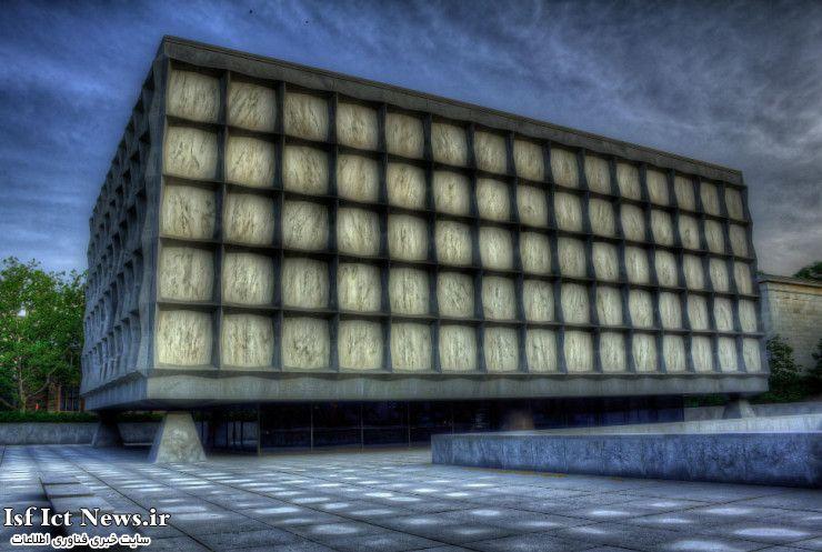 Top 10 Libraries-Beinecke-Photo by Nadja Herger
