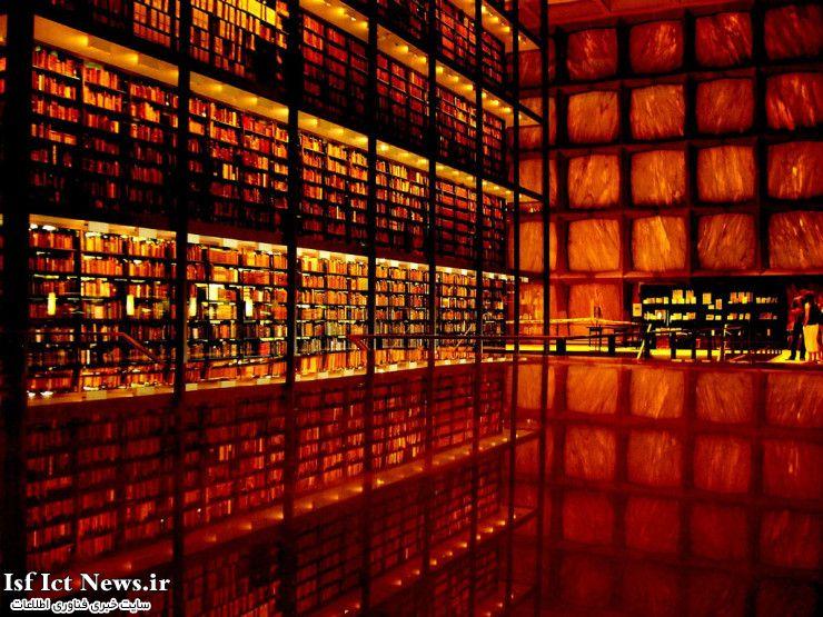 Top 10 Libraries-Beinecke2