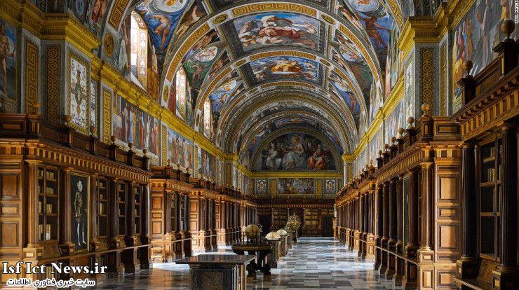 Top 10 Libraries-Escorial