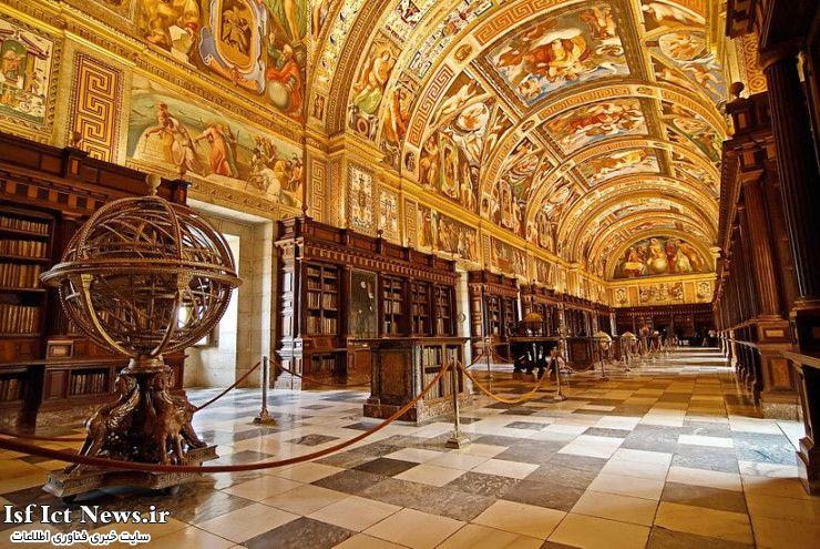 Top 10 Libraries-Escorial2