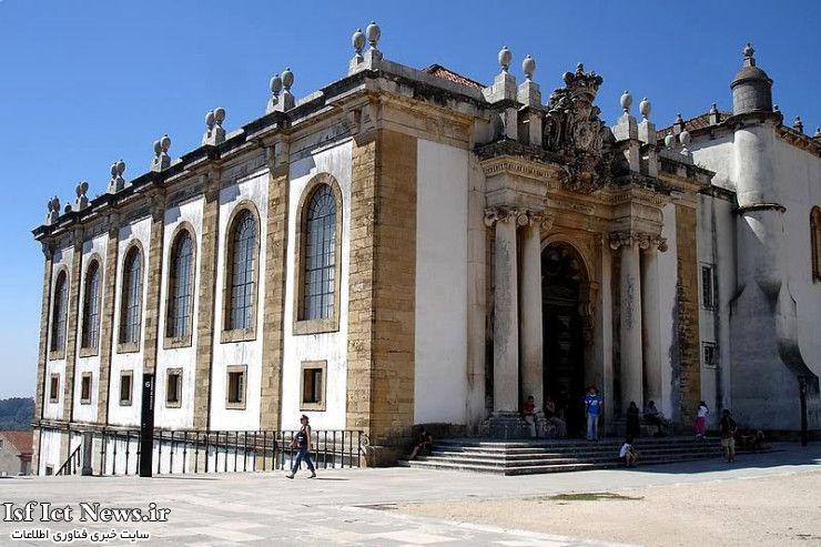 Top 10 Libraries-Joanina3