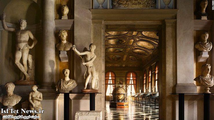 Top 10 Libraries-Marciana
