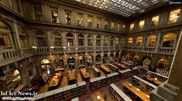 Top 10 Libraries-Marciana3