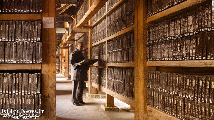 Top 10 Libraries-Tripitaka