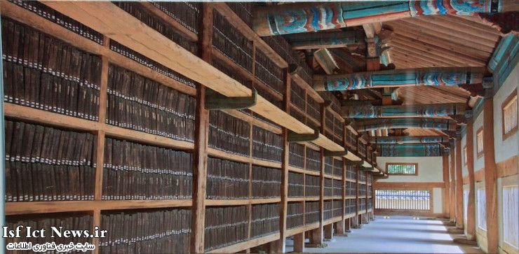 Top 10 Libraries-Tripitaka2