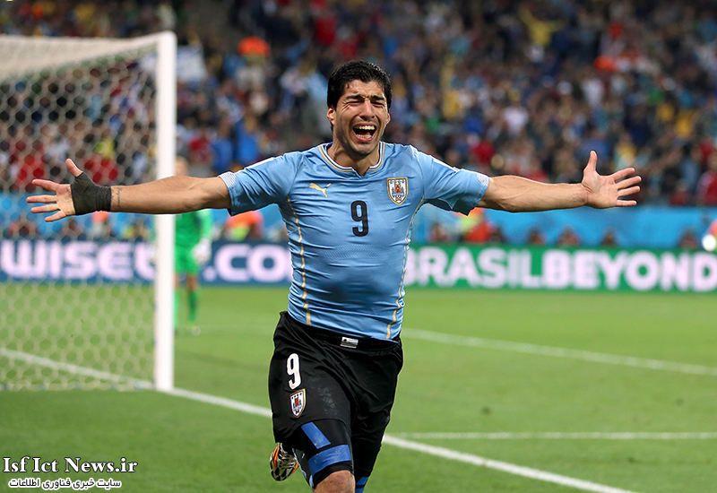 Luis-Suarez2