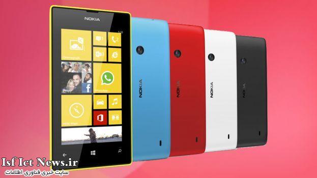 Lumia520-Press-01-623-80