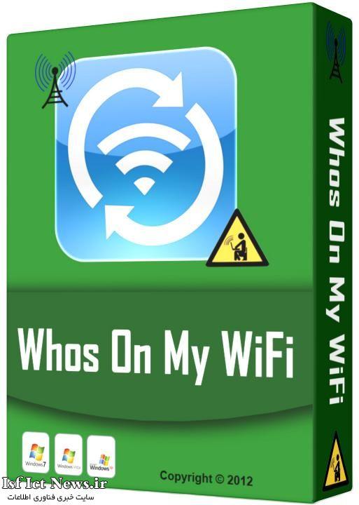 Whos On My WiFi Pro 2.1.9