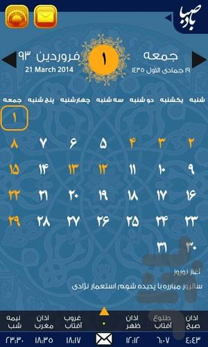 com.mobiliha.badesaba1