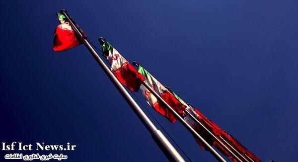 iran_flag_by_neda111-d5glh7k