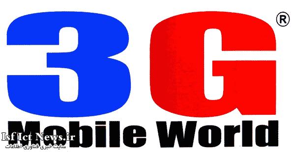 New-LOGO-3G