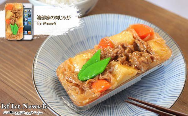 Nikujaga-iPhone-5iPhone-5s-Case