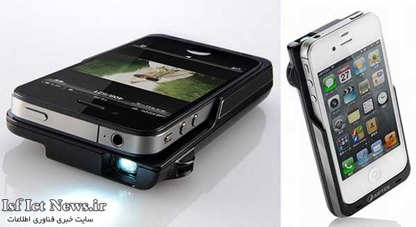Sanwa-PRJ016-iPhone-4-35-Lumens-Micro-Projector-case-4