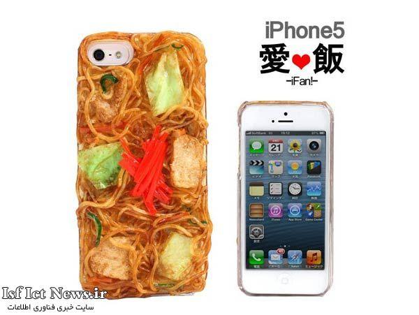 Yakisoba-iPhone-55S-case